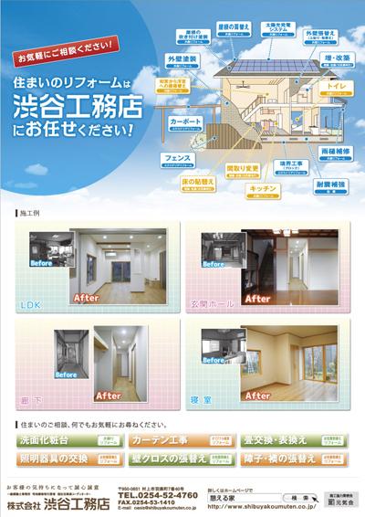 1708_shibuya_ura_k.jpg